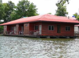 VN Guesthouse, guest house in Kanchanaburi
