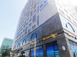 Intercity Seoul Hotel, hotel near Gimpo International Airport - GMP, Seoul