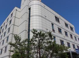 Hotel Parkwood Incheon Airport, hotel perto de Aeroporto Internacional de Incheon - ICN, Incheon