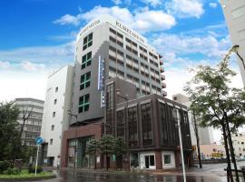 Kuretake Inn Asahikawa, hotel in Asahikawa