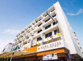 Roma Hotel, Hotel in Khon Kaen