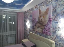 Apartment on Marata 17, apartment in Irkutsk