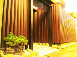 Guest House Oumi, affittacamere a Kyoto