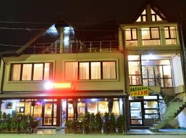 Casa Cojocaru Ionel/ Fresh, hotel din Drobeta-Turnu Severin