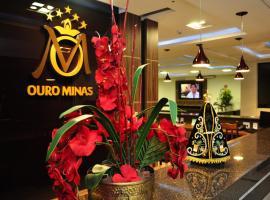 Ouro Minas Plaza Hotel, hotel em Aparecida