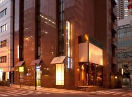 Hotel Nature Osaka Umeda, hotel in Osaka