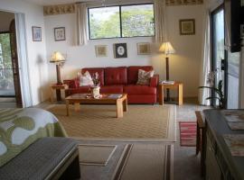 Belle Vue Kona Inc, vacation rental in Captain Cook