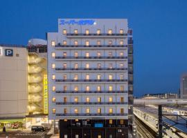 Super Hotel Totsuka Eki Higashiguchi, hotel v destinaci Jokohama