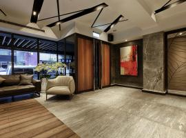 City Place Hotel, hotel in Tainan