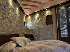 Casa Cundaro, hotel in Girona
