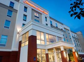Hampton Inn & Suites Pittsburgh Airport South/Settlers Ridge, hotel near Pittsburgh International Airport - PIT, Gayly