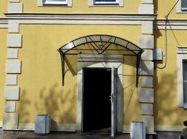 Guest House Volodarski, hotel in Volodarskaya