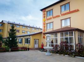 Отель Жар Птица, отель в городе Пахомово