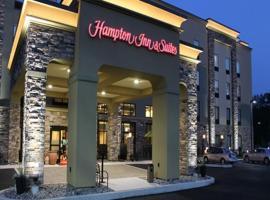 Hampton Inn & Suites Stroudsburg Bartonsville Poconos, hotel in Stroudsburg