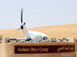 Arabian Oryx Camp, luxury tent in Shāhiq
