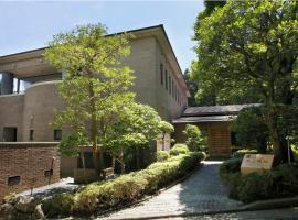 Hakone Kowakien Miyamafurin, hotel in Hakone