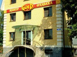 Отель Gold, отель в Коврове