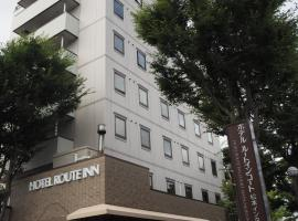 Hotel Route-Inn Court Matsumoto Inter, hotel in Matsumoto