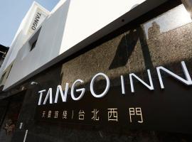 Tango Inn Taipei Ximen, hotel near The Red House, Taipei