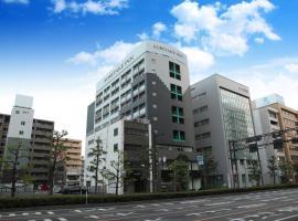 くれたけイン岡山、岡山市のホテル