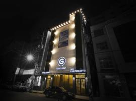 Hotel Gray, отель в Пусане