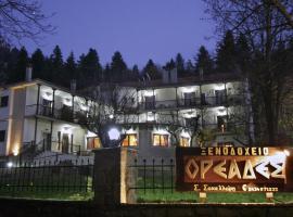 Ξενοδοχείο Ορεάδες, ξενοδοχείο κοντά σε Μετέωρα, Ελάτη Τρικάλων
