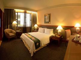 The Jesselton Hotel, hotel in Kota Kinabalu