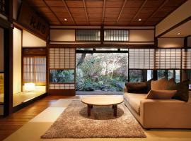 HANARé Gojo, hotel di lusso a Kyoto
