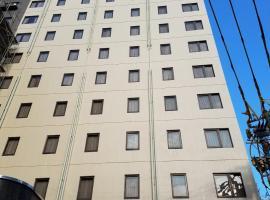ホテルクラウンヒルズ熊本、熊本市のホテル