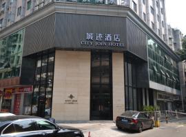 Guangzhou City Join Hotel Shipai Qiao Branch, hotel in Guangzhou