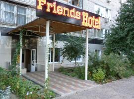Hotel Friends, отель в Волгограде