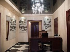 Отель Елена, отель в Новокузнецке