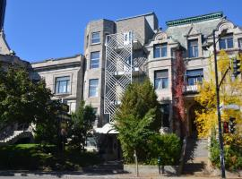 Hotel La Residence du Voyageur, hotel near Berri Uqam Metro Station, Montreal