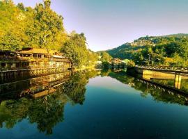 Pansion River, smještaj s doručkom u Sarajevu