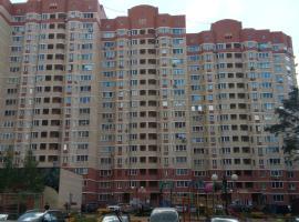 Apartments na Academicheskoy, hotel near Georg Church Eisenach, Troitsk