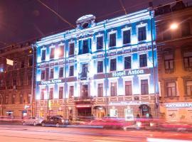 Астон Отель, отель в Санкт-Петербурге, рядом находится Музей Фаберже