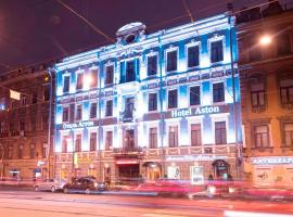 Aston Hotel, hotel near Ploshchad Vosstaniya Metro Station, Saint Petersburg