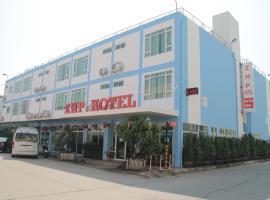 Z.H.P Hotel โรงแรมใกล้ มหาวิทยาลัยธรรมศาสตร์ ศูนย์รังสิต ในBan Khlong Nung