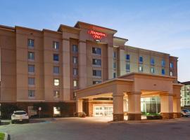 Hampton Inn London Ontario, hotel near London Convention Centre Corporation, London