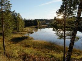 Bjørkeskogen, Ferienwohnung in Mjåvatn