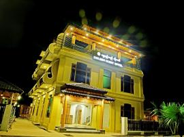 Golden Guest Hotel, hotel in Hsipaw
