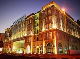 Villa Rotana - Dubai, hotel near Bay Avenue, Dubai