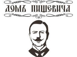 Budynok Pyschevycha, отель в городе Oleksandriya