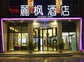 Lavande Hotel Guangzhou Panyu Changlong Zhong Hua Food City Branch, hotel near Guangzhou South Train Station, Guangzhou
