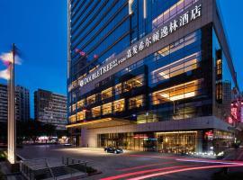 DoubleTree by Hilton Chongqing - Nan'an, hotel in Chongqing