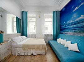 Bulgakov Apartments, apartment in Moscow