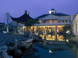 Jinling Resort Nanjing, hotel in Nanjing