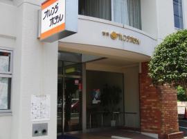 Orange Hotel, hotel near Shizuoka Airport - FSZ, Shizuoka