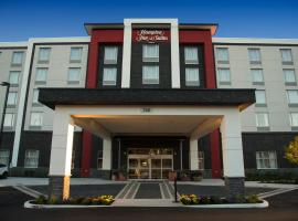 Hampton Inn & Suites by Hilton Thunder Bay, hotel in Thunder Bay