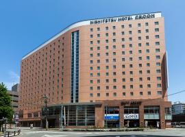 西鉄ホテル クルーム 博多、福岡市にある博多駅の周辺ホテル